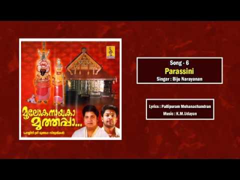 Parassini - a song from the album Mooloka Nayaka Muthappa sung by Biju Narayanan