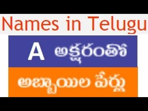 Black baby boy names that starting with a telugu letter daily