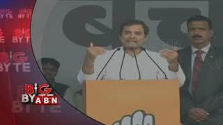Rahul Gandhi Strong Counter BJP Leaders  Bharat Bachavo Rally | Big Byte