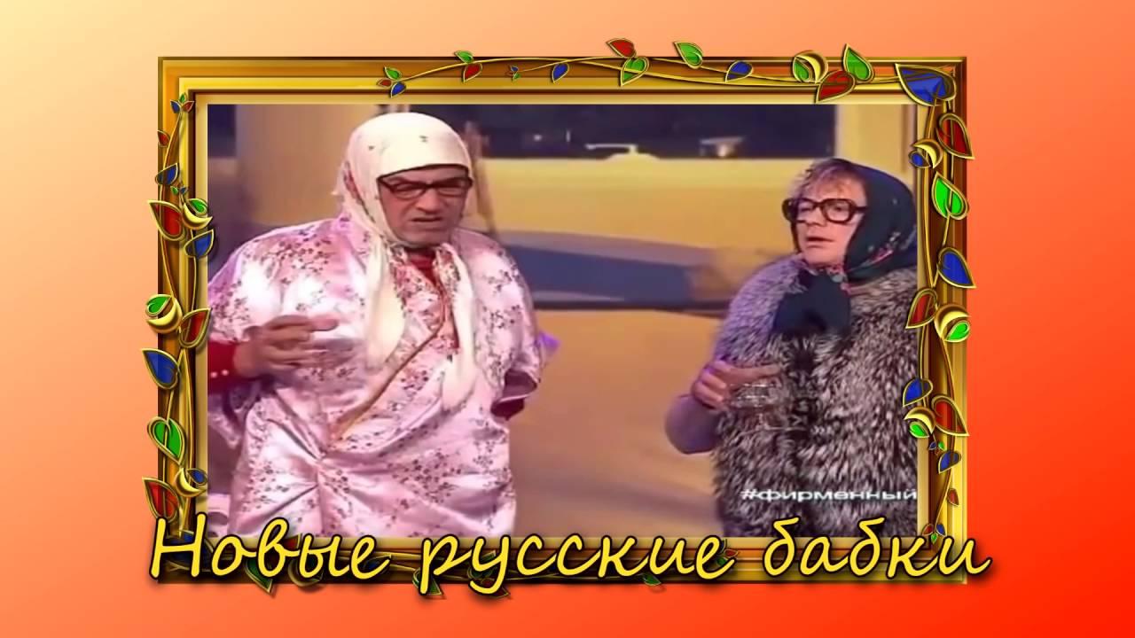 В возрасте видео русские 5