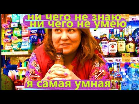 Пятёрочка САМЫЙ НАГЛЫЙ магазин УФЫ.