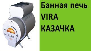 видео Модульные дымоходы Вулкан - технические характеристики и монтаж