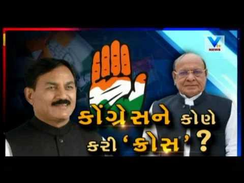 "Debate on ""Presidential elections 2017"": Cross Voting by Congress in Gujarat | Vtv News"