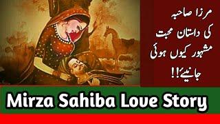 Tragic Love Story of Mirza Sahiba ! Live from Graves of Mirza Sahiba