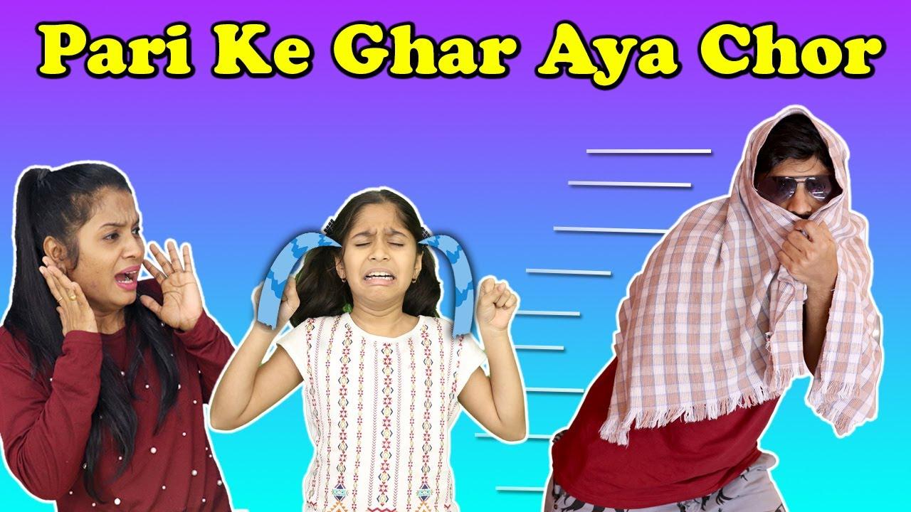 Pari Ke Ghar Ho Gayi Chori   Funny Story   Pari's Lifestyle