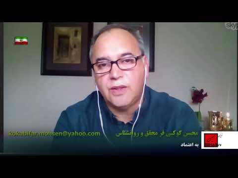 فرگشت اندیشه با محسن کوکبی فر بخش دوم