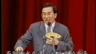 1994年台北市長參選人辯論會 (6)