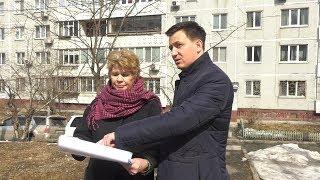 Специалисты администрации Владивостока обсуждают с жителями проекты благоустройства их дворов