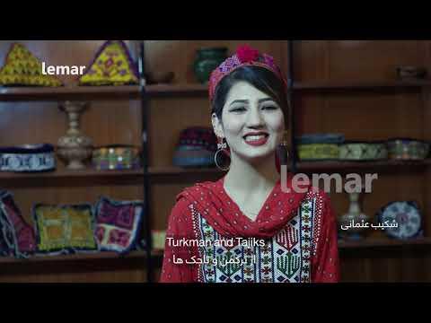 د افغانستان ملی سرود - لمر/ The Afghan National Anthem - Lemar TV