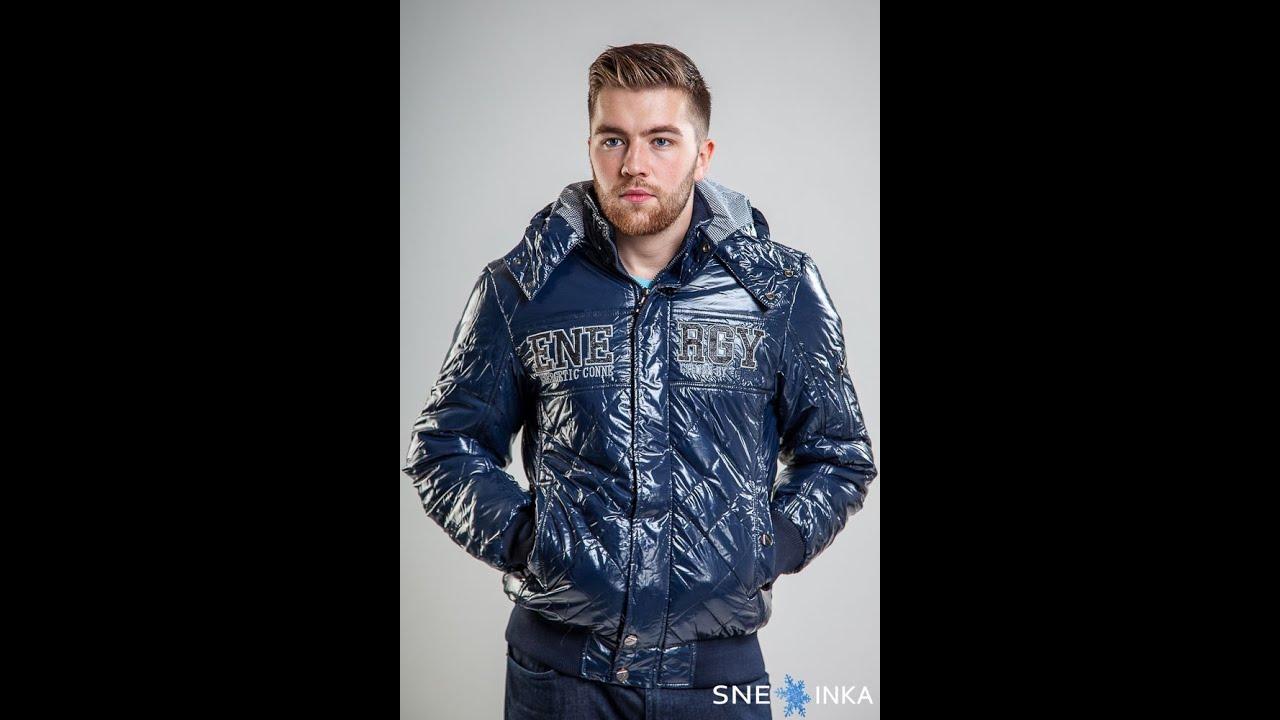 Компания clasna предлагает купить мужскую верхнюю одежду оптом по привлекательным ценам. Широчайший выбор высококачественной зимней одежды от производителя — курток, пуховиков и многого другого. Все модели отлично сидят. При заказе оптом предоставляем дополнительные скидки.