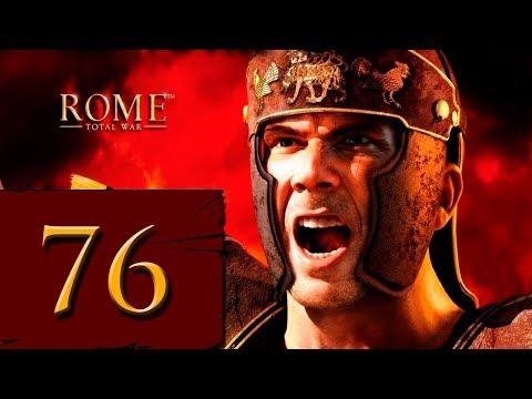 Rome Total War - Campaña Julios - Episodio 76 - Persiguiendo A Los Brutos