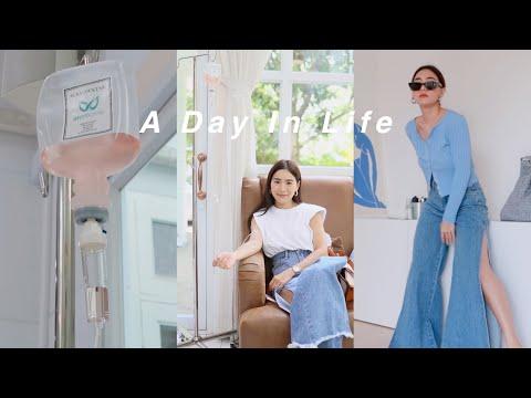 [A DAY IN LIFE] พาไปฉีดผิวสวย + เห่อเสื้อผ้าจากร้าน IG | WEARTOWORKSTYLE