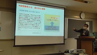 令和2年12月3日(木)に西川正晃氏を講師に招き、開催された第1回幼小合同研修会の録画です。