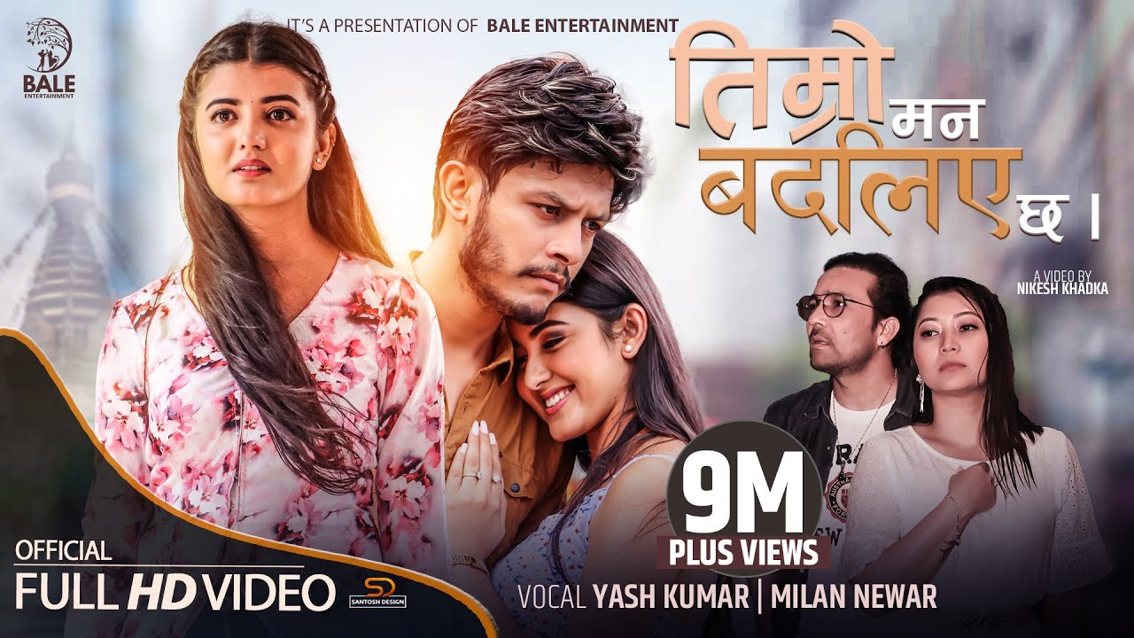 Download Timro Man Badliyechha - Official Music Video   Yash Kumar   Milan Newar   Sagar   Prisma   Princy