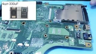 Ремонт ноутбука Toshiba Satellite L300 циклическая перезагрузка
