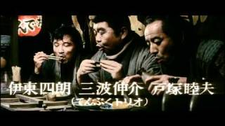 Zatoichi meets the One Armed Swordsman Trailer (HQ)