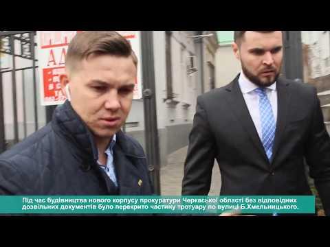 Телеканал АНТЕНА: Прокурори
