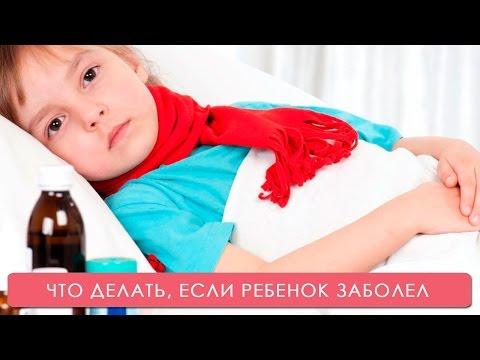 Что делать когда ребенок заболел диабетом