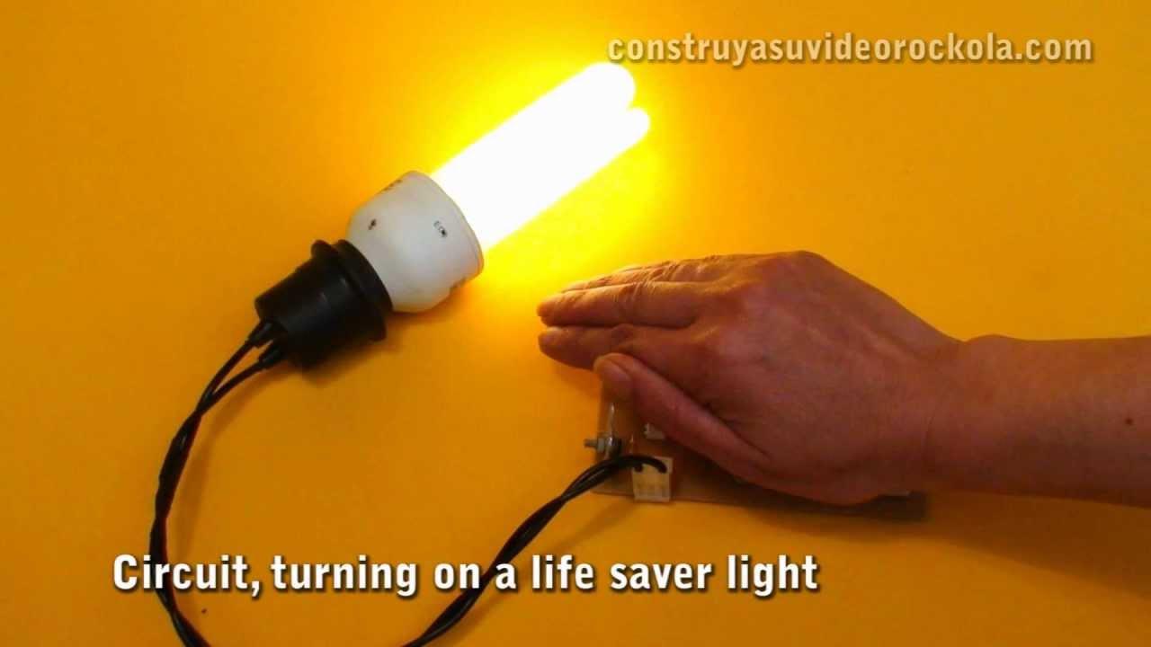 automatic night light [ 1280 x 720 Pixel ]