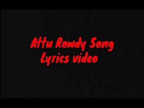 Attu Rowdy song | Lyrics video | Sky short cuts