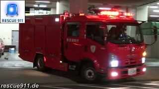 [Japan] Pumper + Ambulance Tokyo Fire Department Shibuya Fire Station