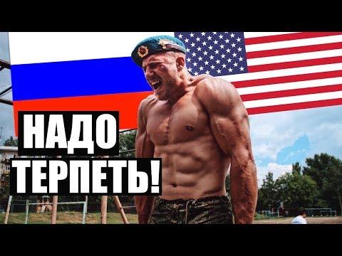 ДЕСАНТНИК ИЗ РОССИИ принял ВЫЗОВ ОТ ДЕСАНТНИКОВ США
