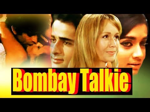 Bombay Talkie l English Movie l Shashi Kapoor, Jennifer Kendal l 1970