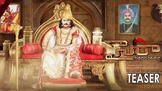 Chiranjeevi Syeraa Narasimhareddy Movie Teaser Release Updates | Ramcharan | Surrender Reddy | Chiru