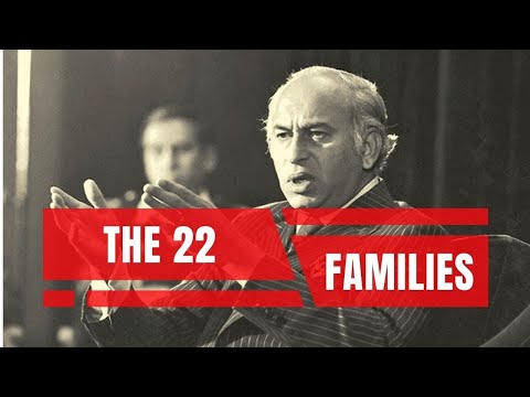 History of Pakistan's Nationalization and Privatization Policies (Eng Subs) تو کون؟ میں خواہ مخواہ