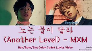 [3.47 MB] [Han/Rom/Eng]노는 물이 달라 (Another Level) - MXM Color Coded Lyrics Video