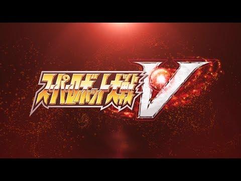 Super Robot Wars V - Nintendo Switch/STEAM