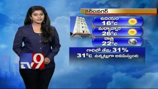 Weather Report - 17-01-2017 - TV9