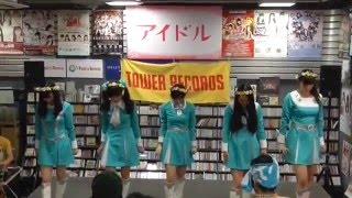 2016年1月16日タワーレコード川崎店でのインストアライブの動画です。 1...