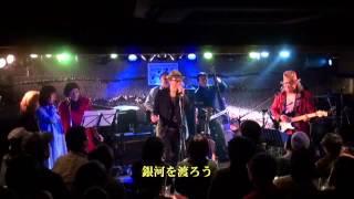 『大寒町』歌)あがた森魚 演奏:白井良明(Guitar) ライオン・メリィ(Pi...
