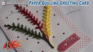How to make Christmas Cards |  DIY Paper Quilling Greeting Card | JK Arts 471