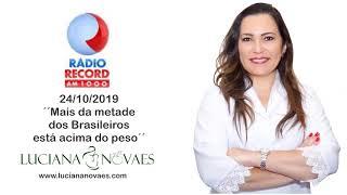 Rádio Record Brasileiros Acima do Peso 24 10 2019