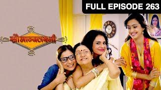 Saubhaghyalakshmi | Hindi Serail | Full Episode - 263 | Sara Khan, Apurva Agnihotri | And TV