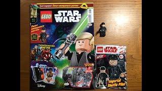 Обзор журнала Lego Star Wars #3 за 2018 год Пилот Имперского Шаттла