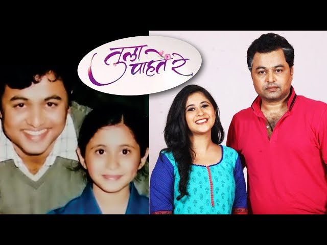 Tula Pahate Re | Subodh Bhave Shares A Picture With School-Going Gayatri Datar | Zee Marathi