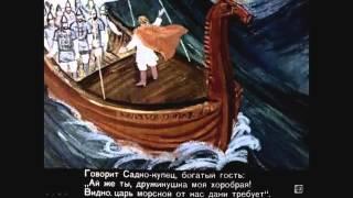 Садко - диафильм со звуком (1963)