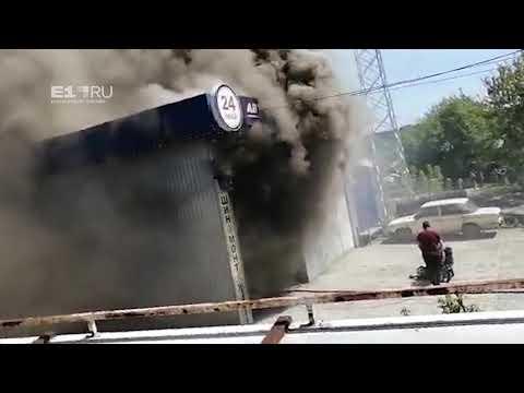В Екатеринбурге загорелся автосервис на Народного фронта