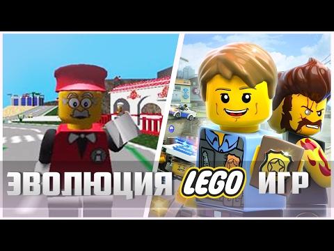 Деткам надо конструктор LEGO Купить в Украине