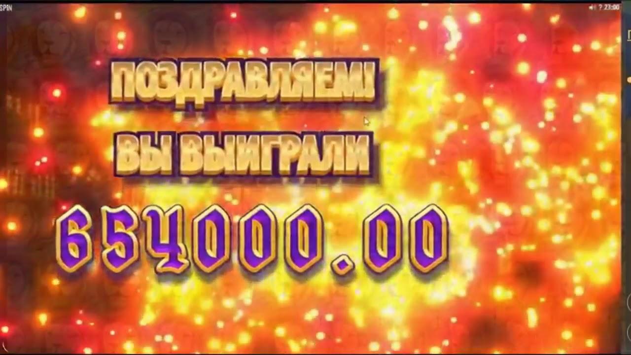 Break da bank again занос х50 странный слот #1