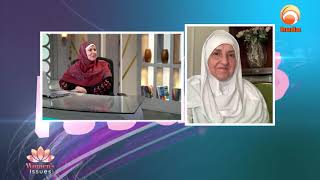 Women's Issues Episode 1 Women Vs History #HUDATV #NEW