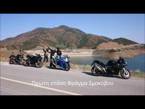 Greece Moto Trip 14-16 October 2016 Part 1 Volos - Agrinio