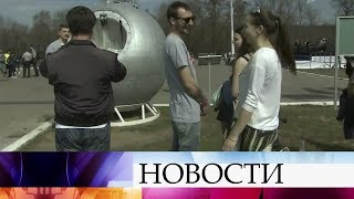 День космонавтики отмечают по всей стране - множество мероприятий проходит в Саратовской области.