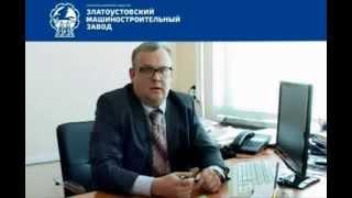 Гидроманипулятор Синегорец(ОАО «Златоустовский машиностроительный завод» был основан в 1939 году, как предприятие, специализирующегося..., 2013-09-19T03:01:53.000Z)