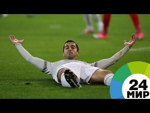 Футболист Мхитарян подписал фанатам в Ереване игрушки – копии себя - МИР 24