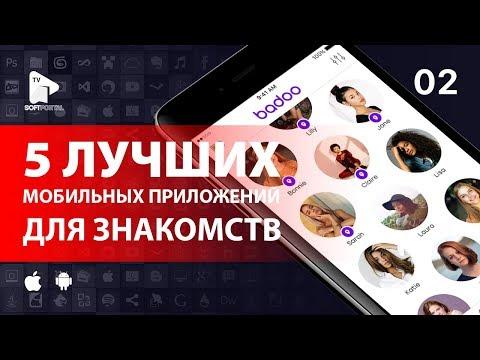 Секс знакомства онлайн порно чат