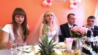 Свадебный розыгрыш  2014